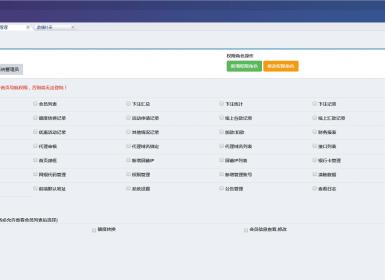 net现金网程序获取不到玩家游戏记录解决办法