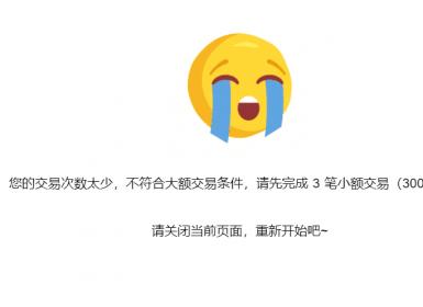 近期有骗子冒充 NG客服进行 诈骗!!!