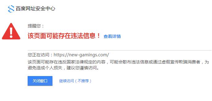 图2非NG官方网站