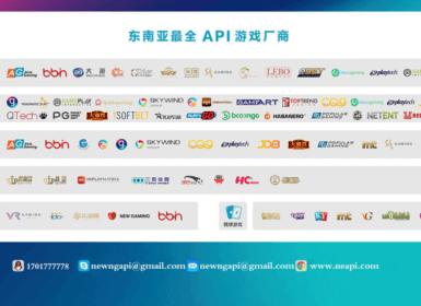 游戏API接口接入新手知识