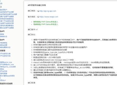 วิธีการอ่าน API อินเตอร์เฟซเอกสาร คุณดูฉลาด
